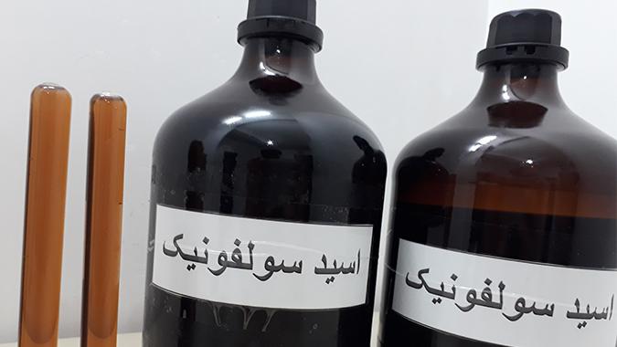 شرکت صادراتی اسید سولفونیک اصفهان